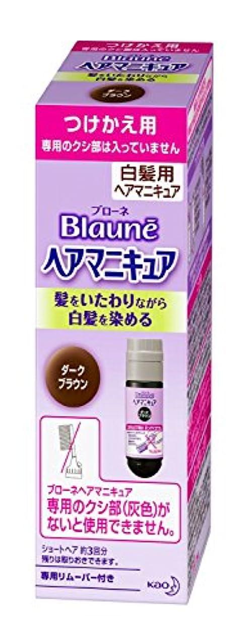 準備ができて西部名詞【花王】ブローネ ヘアマニキュア 白髪用つけかえ用ダークブラウン ×5個セット