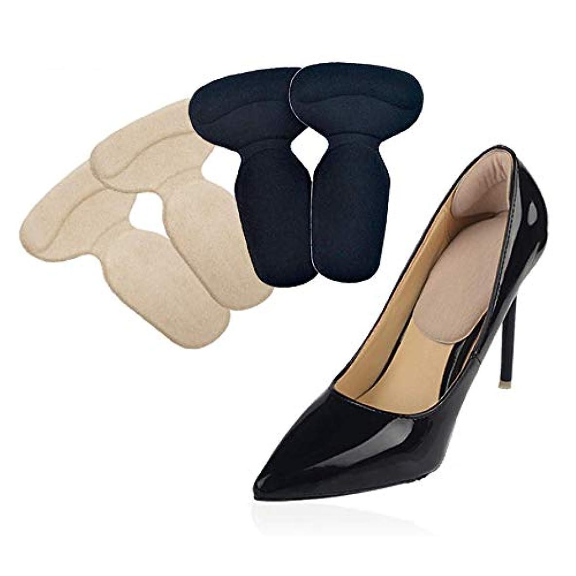 建物熟読カリング靴のサイズ調整2足分入り 靴ずれ防止パッド かかとクッション インソー痛み緩和 防止