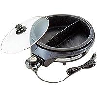 キッチン用品 便利仕切グリルパン 355-02B