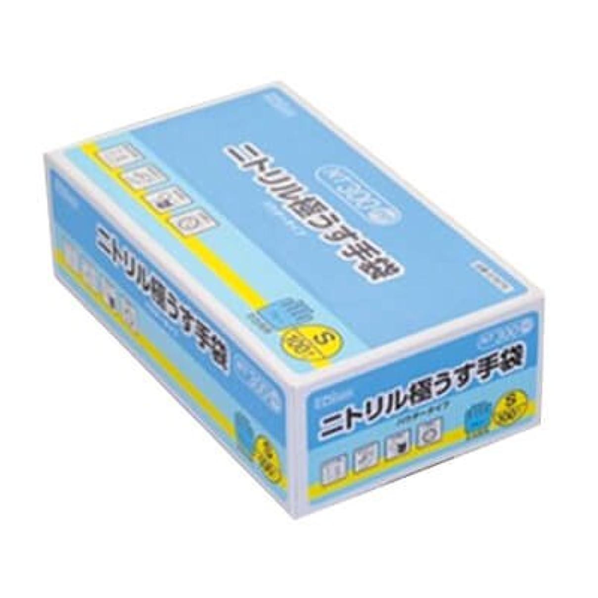 時制真向こうモンゴメリー【ケース販売】 ダンロップ ニトリル極うす手袋 粉付 S ブルー NT-300 (100枚入×20箱)