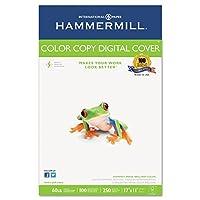 ham122556–Hammermillカラーコピーカバー用紙