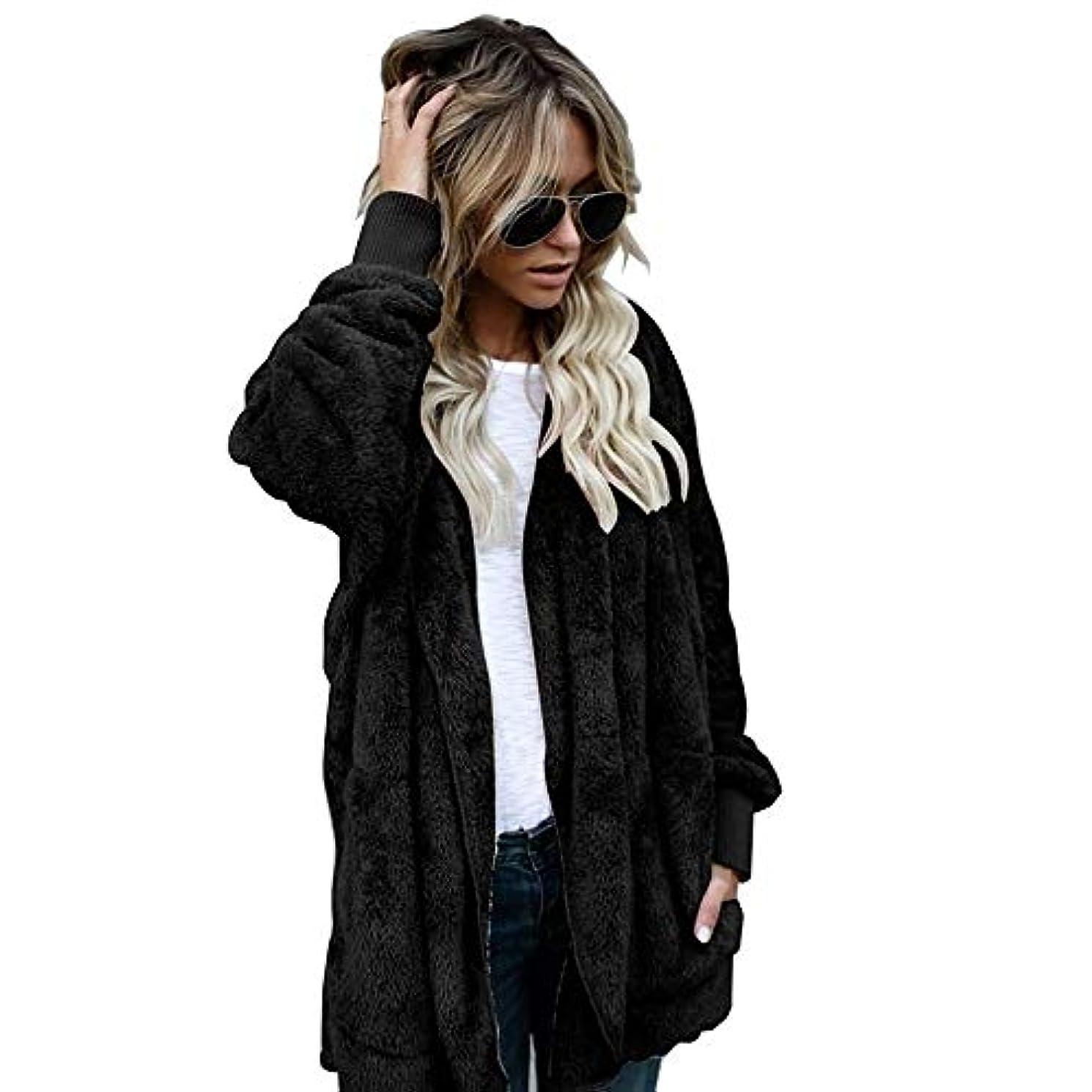 喉頭だます吹きさらしMIFAN 長袖パーカー、冬のコート、女性のコート、女性の緩い厚く暖かいフェイクファーフード付きカーディガン