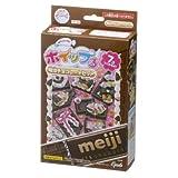 【バレンタイン】ホイップる 明治チョコレートセット(1個)  / お楽しみグッズ(紙風船)付きセット
