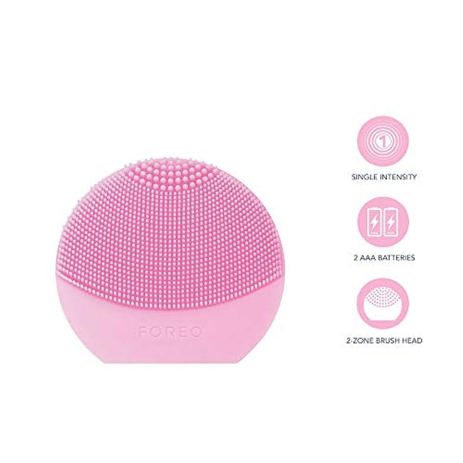 存在する退屈させる発送FOREO LUNA Play Plus パールピンク シリコーン製 音波振動 電動洗顔ブラシ 電池式