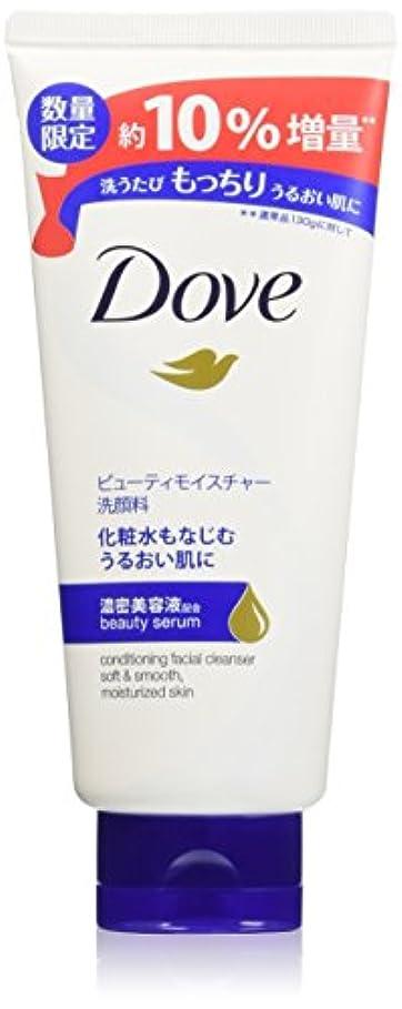 巻き戻すショッピングセンター説明するダヴ ビューティモイスチャー 洗顔料 増量品 143g