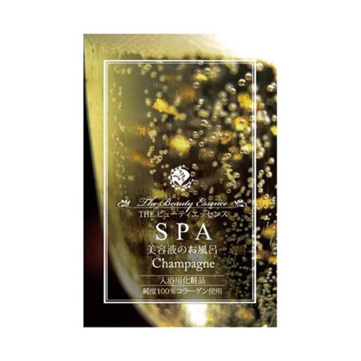 肯定的裂け目壊すビューティエッセンスSPA シャンパン 50g(入浴剤)