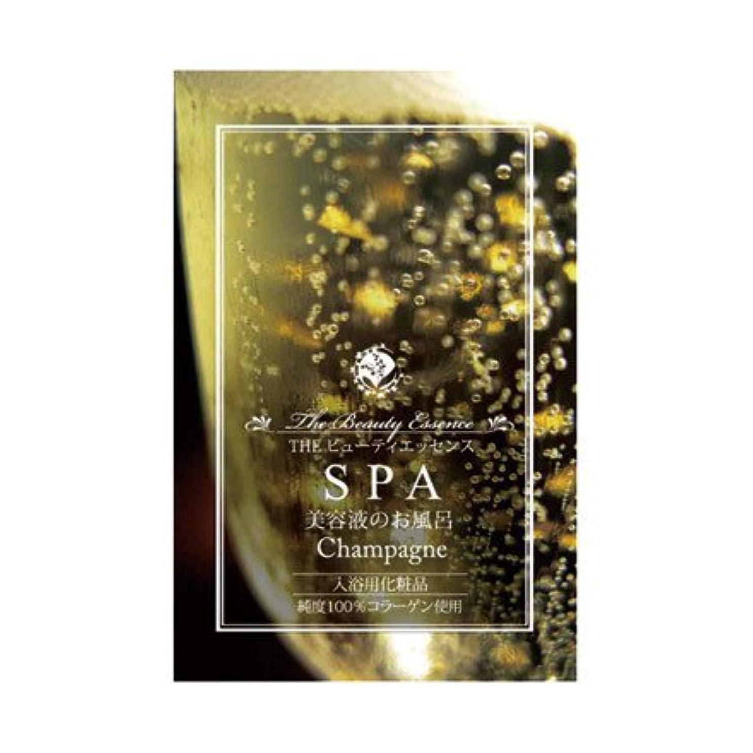 癒すチーフ通知するビューティエッセンスSPA シャンパン 50g(入浴剤)