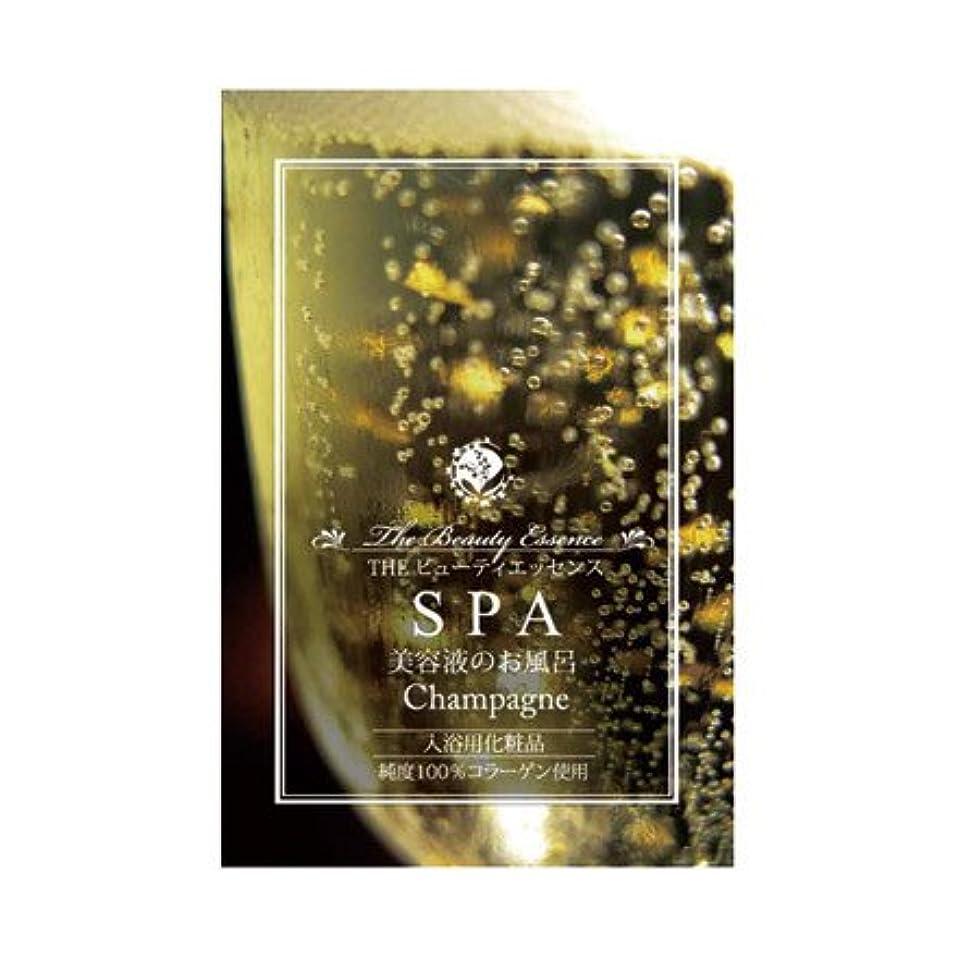 憧れバングラデシュアパルビューティエッセンスSPA シャンパン 50g(入浴剤)