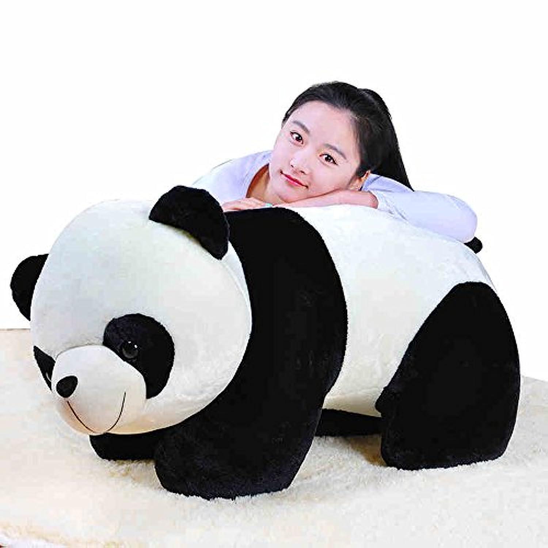 URAKUTOYS リアルパンダぬいぐるみ特大 置物 PANDA (50CM)