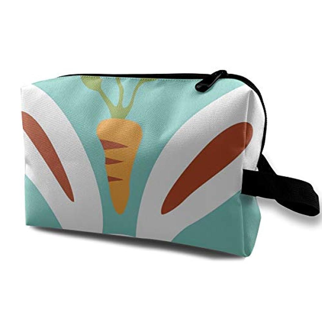 リス受け入れた代わってEaster Rabbit Carrot (1) 収納ポーチ 化粧ポーチ 大容量 軽量 耐久性 ハンドル付持ち運び便利。入れ 自宅?出張?旅行?アウトドア撮影などに対応。メンズ レディース トラベルグッズ