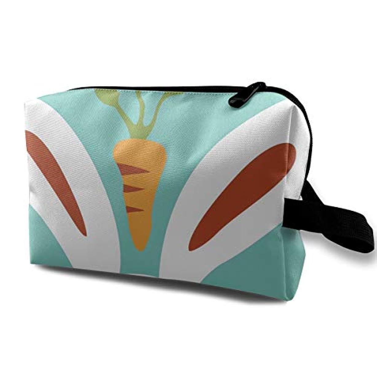 マイルドマスタード広いEaster Rabbit Carrot (1) 収納ポーチ 化粧ポーチ 大容量 軽量 耐久性 ハンドル付持ち運び便利。入れ 自宅?出張?旅行?アウトドア撮影などに対応。メンズ レディース トラベルグッズ