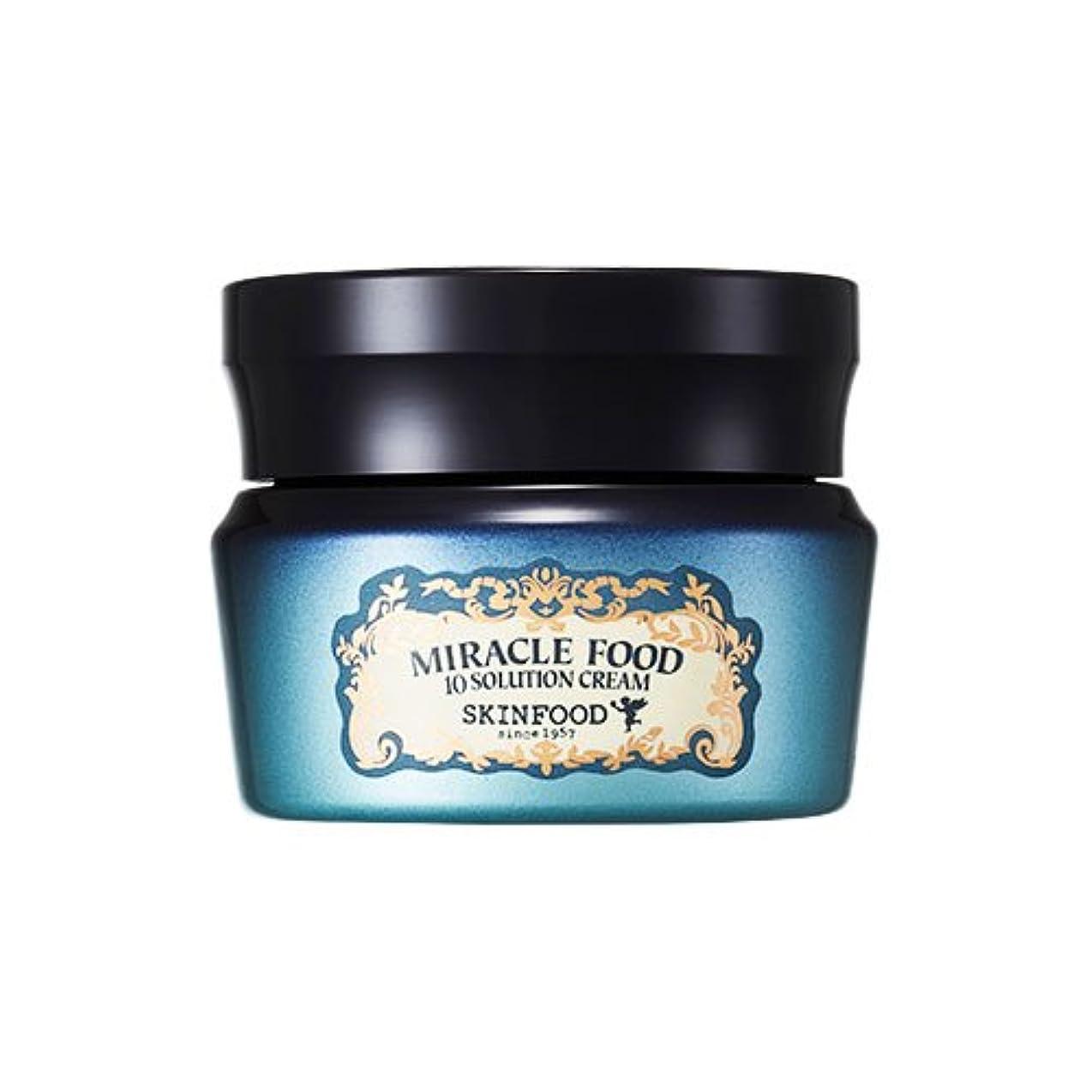 前書き石灰岩半円Skinfood ミラクルフード10ソリューションクリーム(美白効果としわ防止効果) / Miracle Food 10 Solution Cream (Skin-Brightening and Anti-Wrinkle...