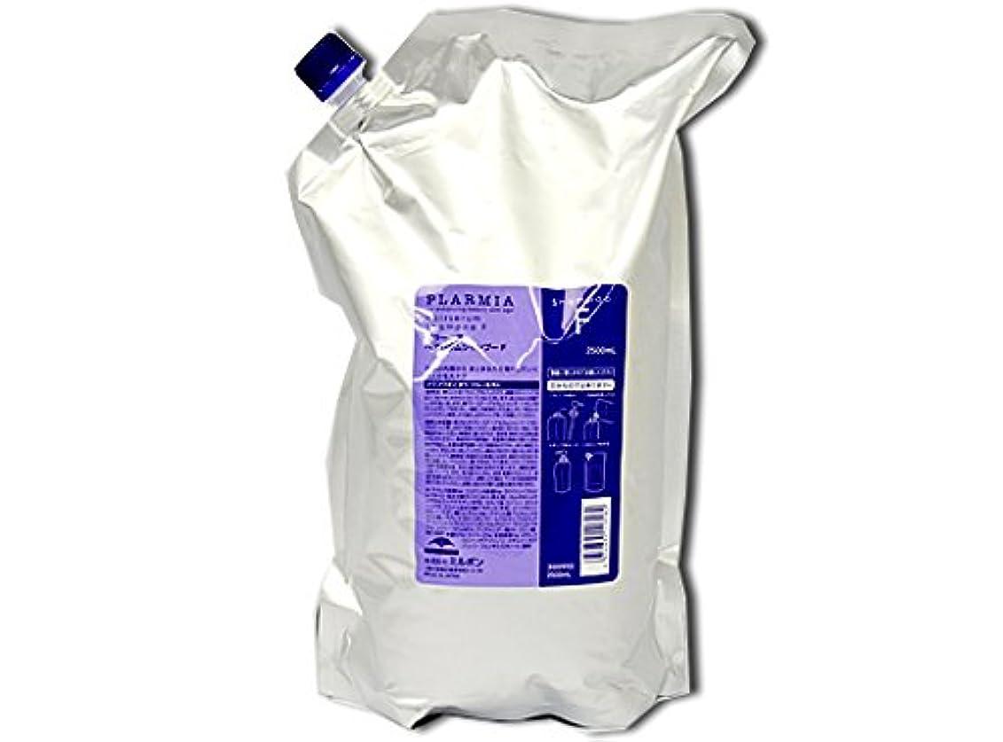 腹痛格差番目ミルボン プラーミア ヘアセラムシャンプーF 2500ml(レフィル)
