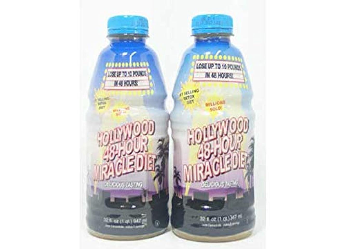 蒸気喜びデコレーションハリウッド48時間ミラクルダイエットジュース947ml 2本