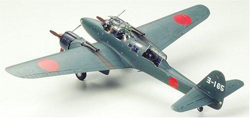 1/48 傑作機シリーズ 月光11型前期生産型