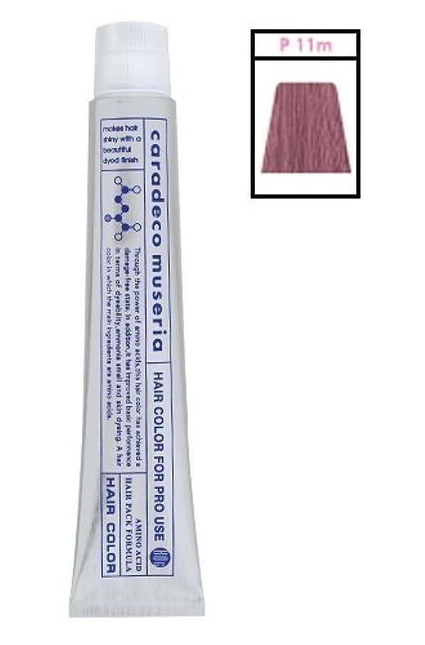アデレード実行可能既に中野製薬 CDミュゼリア ピンク 11m 80
