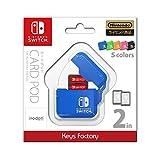 【任天堂ライセンス商品】CARD POD for Nintendo Switch ブルー