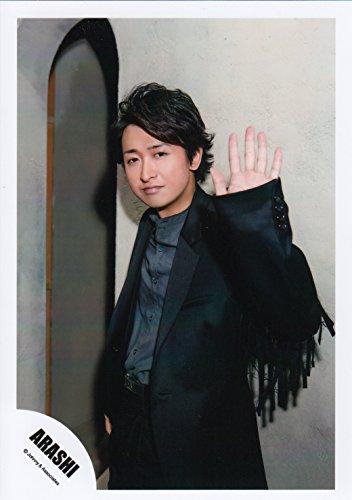 ARASHI 嵐 公式 生 写真 (大野智)AO00048