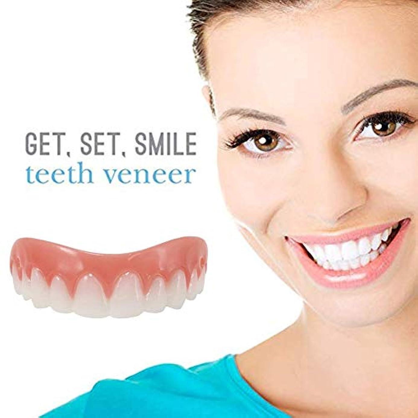 パケットめる養うインスタントスマイル快適な歯ホワイトニングスーツ1サイズブライトホワイトシェードアッパーベニヤ化粧歯