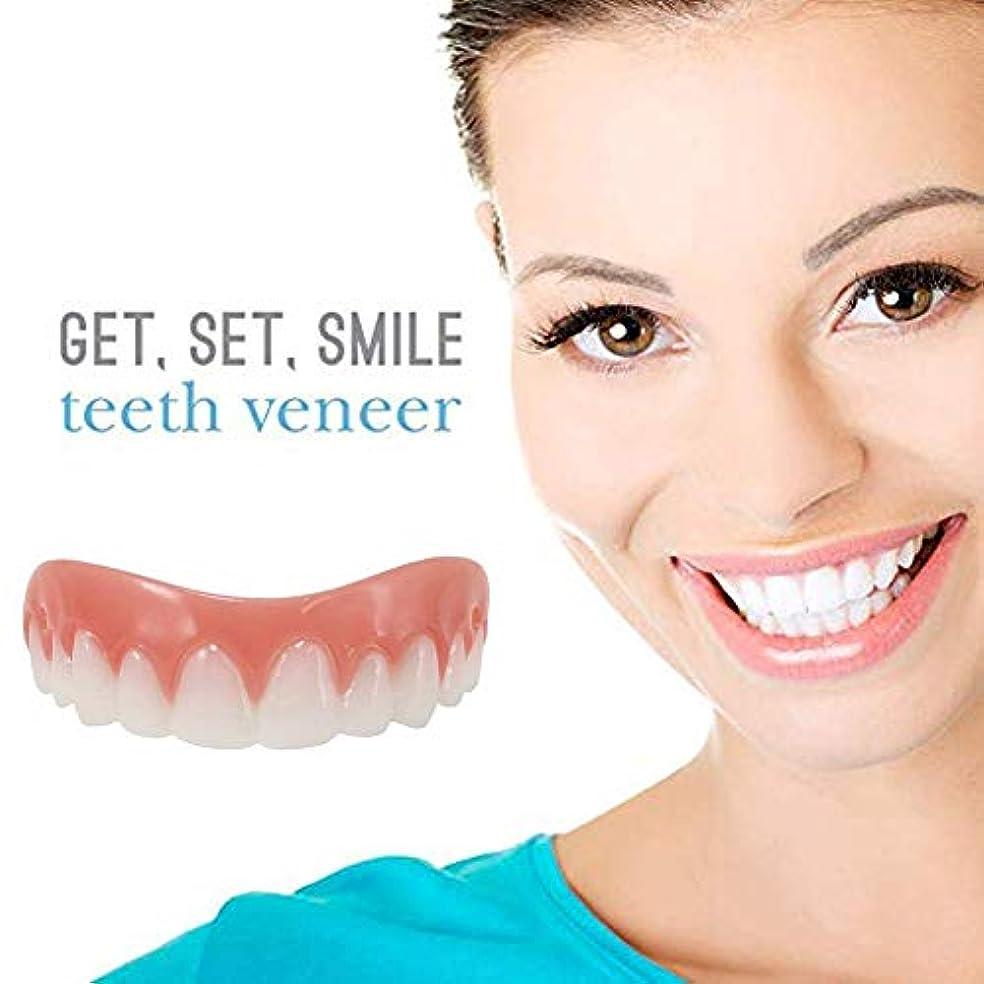 悪因子好戦的な強化インスタントスマイル快適な歯ホワイトニングスーツ1サイズブライトホワイトシェードアッパーベニヤ化粧歯