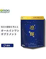 ISDG 医食同源ドットコム 凛輝 90粒 15日分