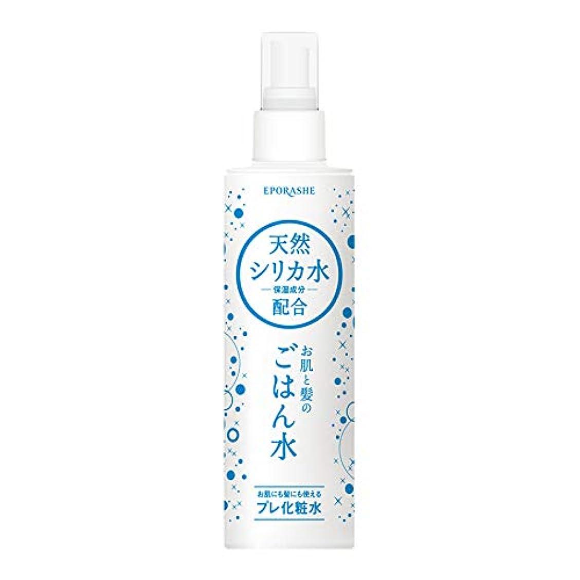 ラショナル立ち向かうポータルEPORASHE お肌と髪のごはん水 ケイ素(天然シリカ)のプレ化粧水