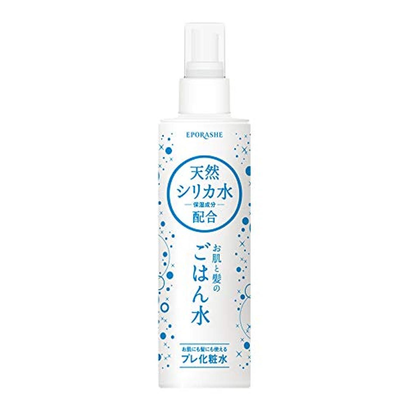 感動する生き残ります試験EPORASHE お肌と髪のごはん水 ケイ素(天然シリカ)のプレ化粧水