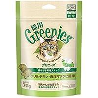 グリニーズ 猫用 グリルチキン・西洋マタタビ風味70g 701120