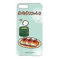 iPhone7 Plus アイフォンセブン プラス スマホケース ケース カバー スマホカバー クリア TPU プリント みたらしにゃんこ ひとやすみC (mn-003) WHITENUTS TC-C0115529