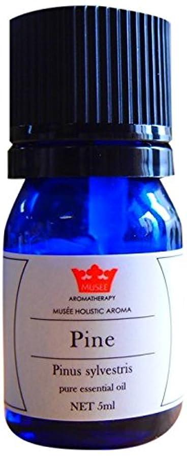 乳スキニー宣言するミュゼ ホリスティックアロマ エッセンシャルオイル パイン 5ml
