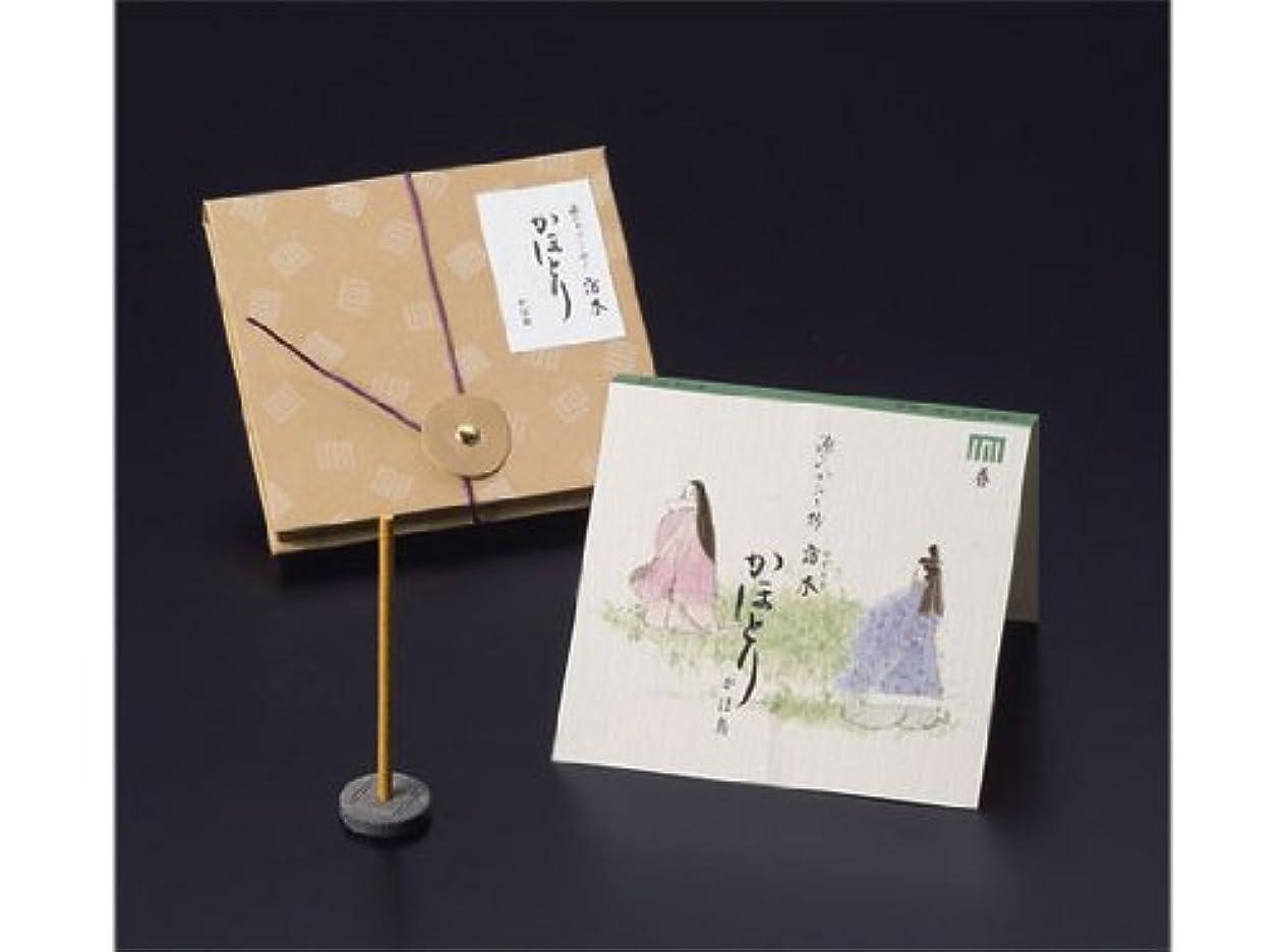 アクチュエータ単調なキャロラインShoyeido GenjiシリーズIncense – Mistletoe (Yadorigi)