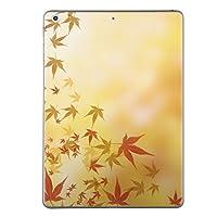 第1世代 iPad Pro 12.9 inch インチ 共通 スキンシール apple アップル アイパッド プロ A1584 A1652 タブレット tablet シール ステッカー ケース 保護シール 背面 人気 単品 おしゃれ フラワー 紅葉 オレンジ 秋 002625