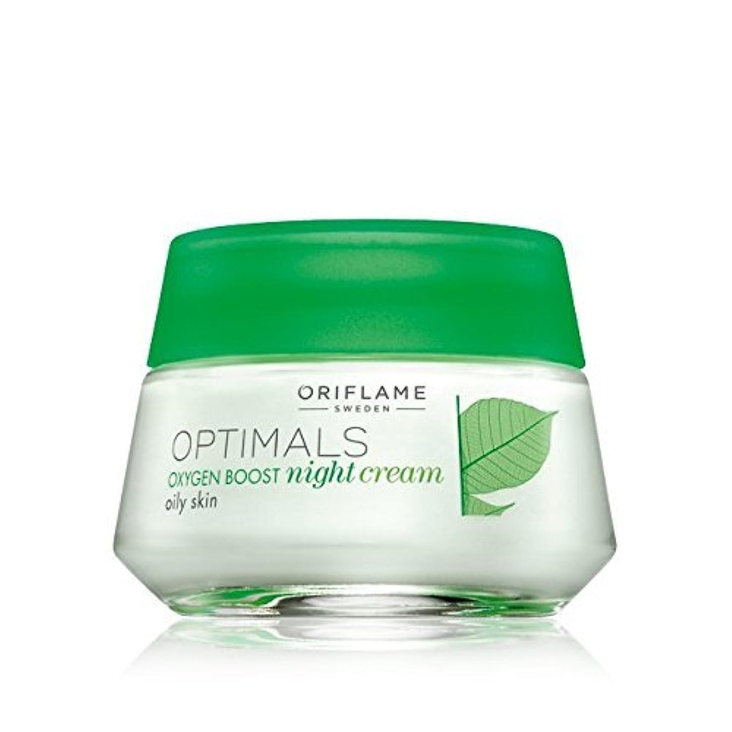 時代プレミアスクランブルOptimals Oxygen Boost Night Cream Oily Skin by Oriflame