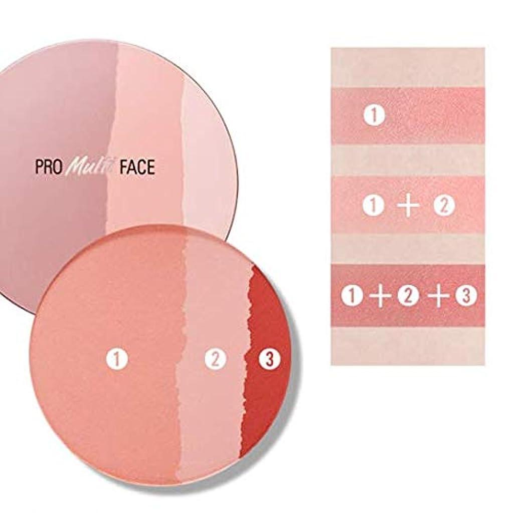ハードウェア解凍する、雪解け、霜解け発生クリオ プロマルチフェイス 9.5g / CLIO Pro Multi Face #02. Berry Delight [並行輸入品]
