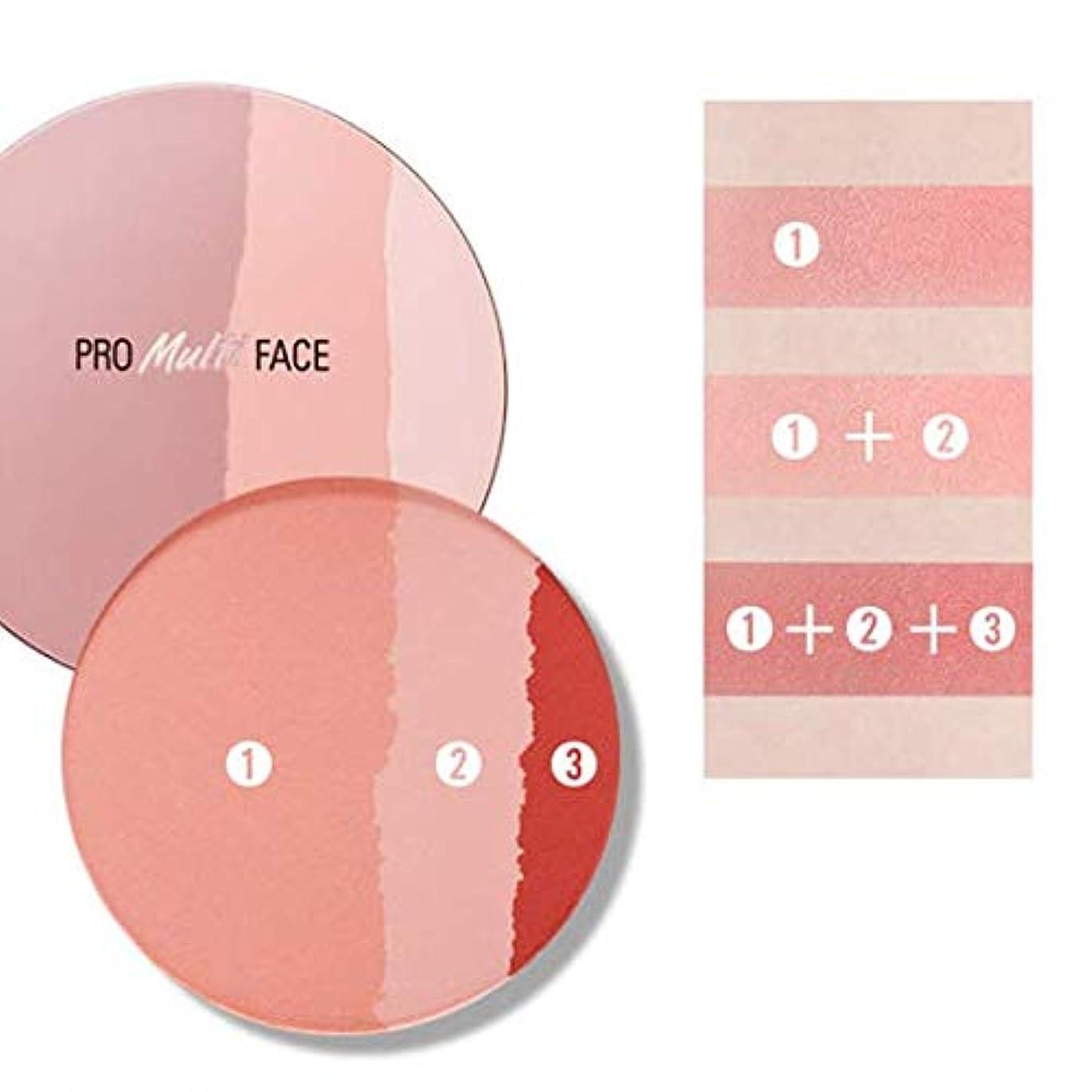 チート前投薬汚物クリオ プロマルチフェイス 9.5g / CLIO Pro Multi Face #02. Berry Delight [並行輸入品]