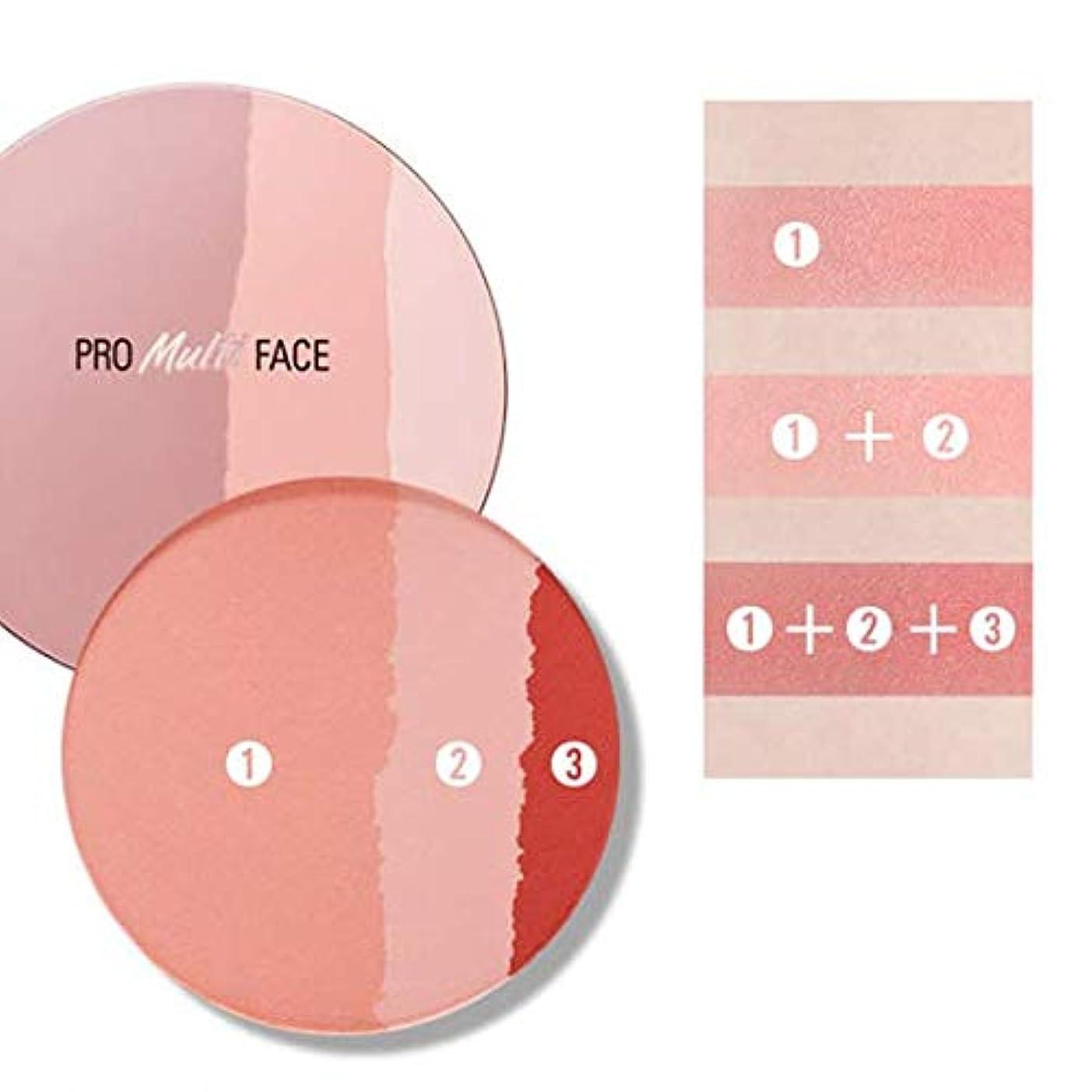 外側軍構造クリオ プロマルチフェイス 9.5g / CLIO Pro Multi Face #02. Berry Delight [並行輸入品]