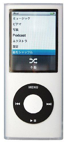 iJacket iPod nano 4G 専用シリコンケース 液晶保護フィルム付属 スモーキーホワイト RX-IPS4GNASW