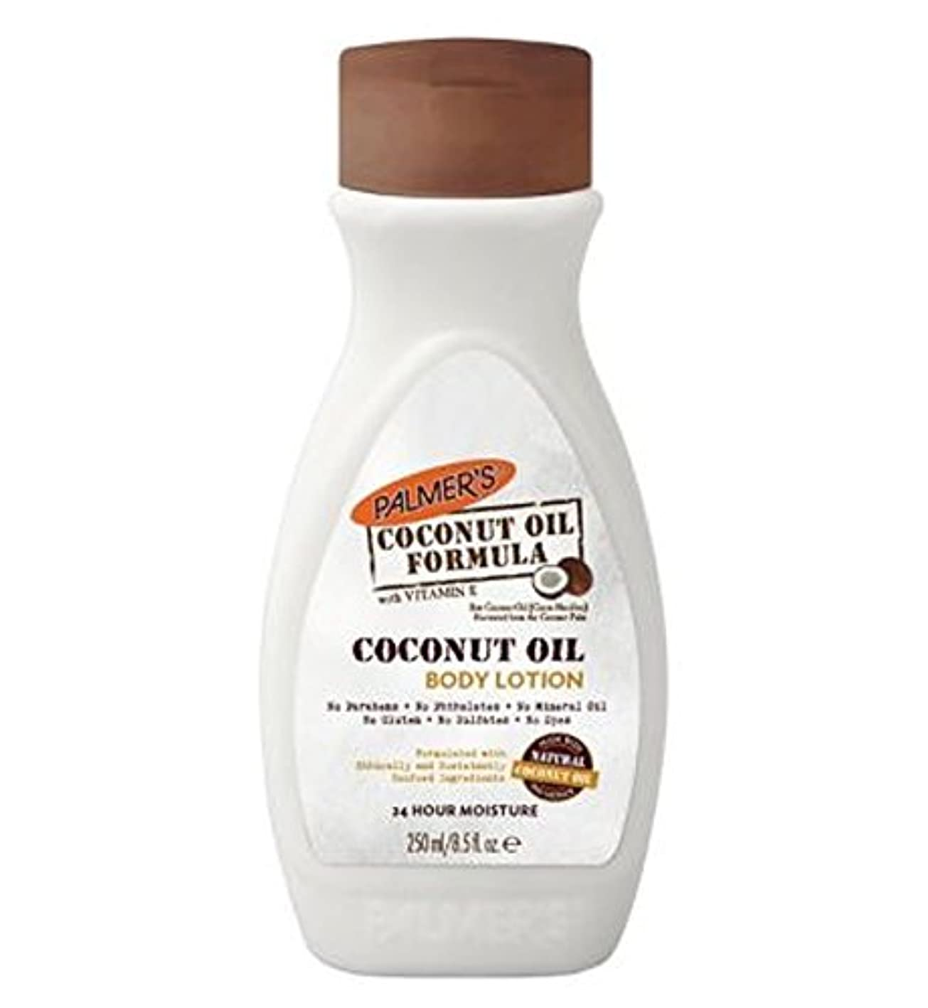 寛解適用する刺しますパーマーのココナッツオイル式ボディローション250ミリリットル (Palmer's) (x2) - Palmer's Coconut Oil Formula Body Lotion 250ml (Pack of 2) [...