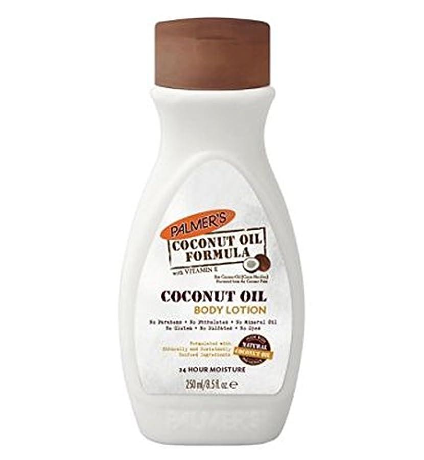 ラグビジター拡張パーマーのココナッツオイル式ボディローション250ミリリットル (Palmer's) (x2) - Palmer's Coconut Oil Formula Body Lotion 250ml (Pack of 2) [並行輸入品]