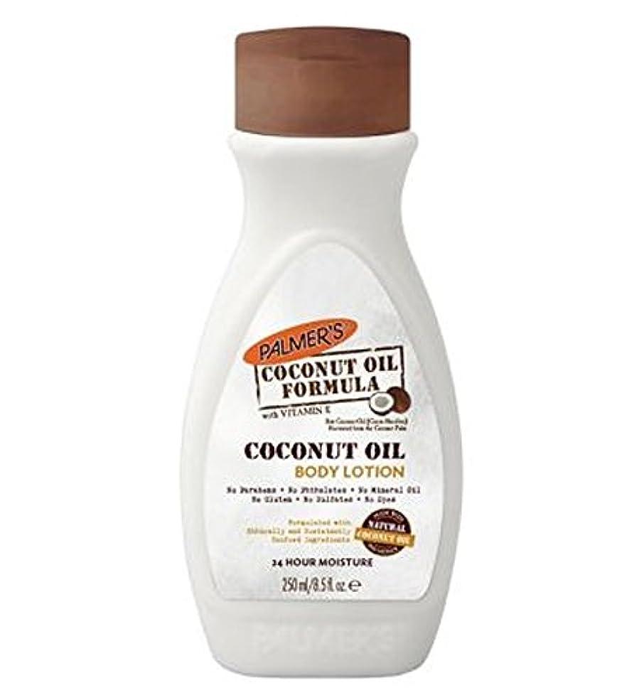眠り締め切り石炭Palmer's Coconut Oil Formula Body Lotion 250ml - パーマーのココナッツオイル式ボディローション250ミリリットル (Palmer's) [並行輸入品]