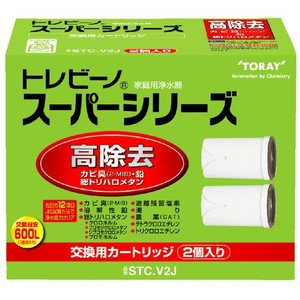 東レ 浄水器 トレビーノ スーパーシリーズ用カートリッジ(2...