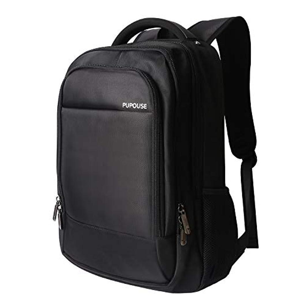 バン円周家主ビジネスリュック メンズ 35L 15.6インチ PCバッグ リュック リュックサック バッグパック ラップトップUSB充電ポート 防水 耐傷付き パソコンバッグ 通勤 通学 出張 旅行用 ブラック