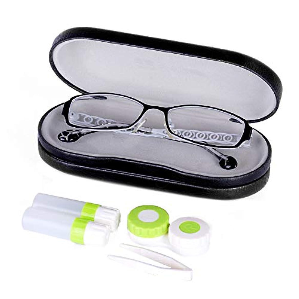 容器運動倫理的Coldwhite 眼鏡ケース ハード 両用 メガネケース 旅行用に革新的なコンタクトレンズケース両面メガネ収納ケース 小瓶と一対のコンタクトレンズピンセット付き 16x7x5cm