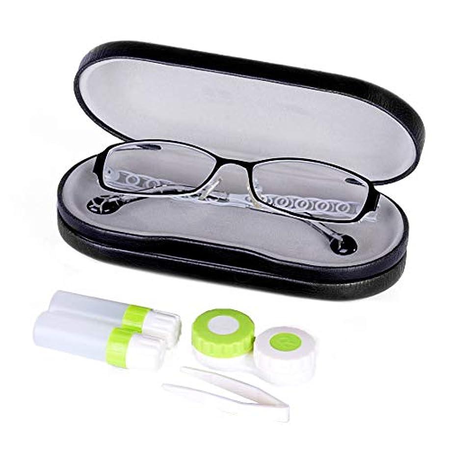 定期的な無駄にメンテナンスColdwhite 眼鏡ケース ハード 両用 メガネケース 旅行用に革新的なコンタクトレンズケース両面メガネ収納ケース 小瓶と一対のコンタクトレンズピンセット付き 16x7x5cm