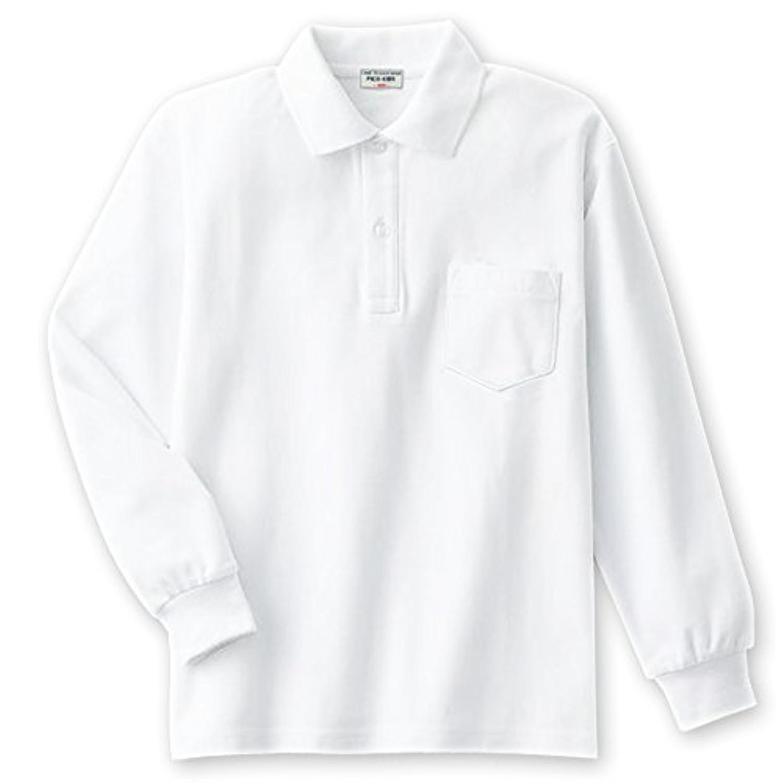 鹿の子長袖ポロシャツ(白) 子供/スクール/キッズ/小学生/制服/男女兼用/