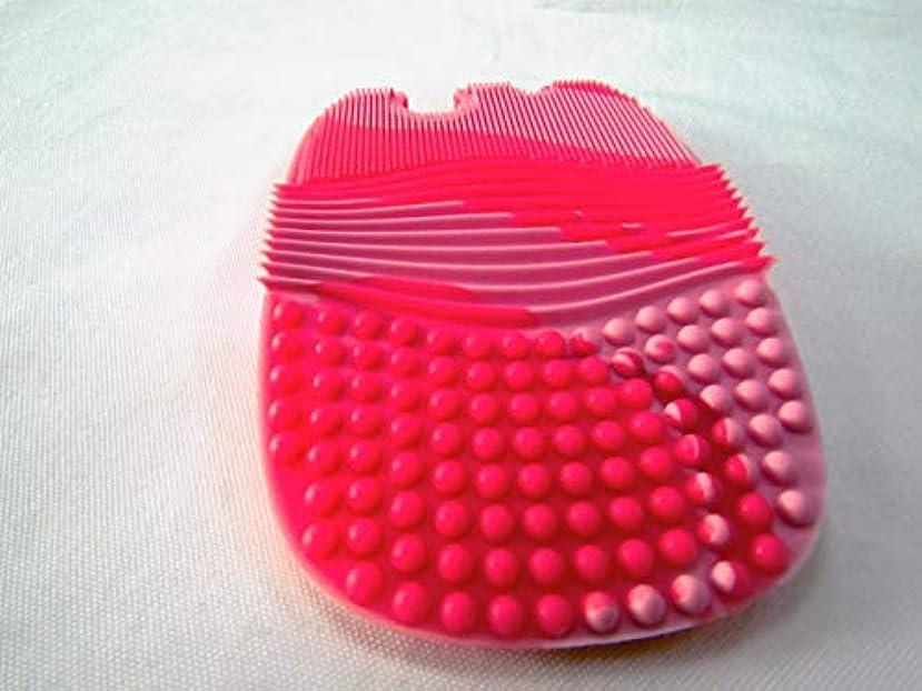 幹オーバーコート粘着性化粧ブラシクリーナー メイクブラシクリーニング メイクブラシクリーナー 化粧ツールクリーナー メイクブラシ クリーニングマット シリコン 洗濯板 旅行 (ピンク)