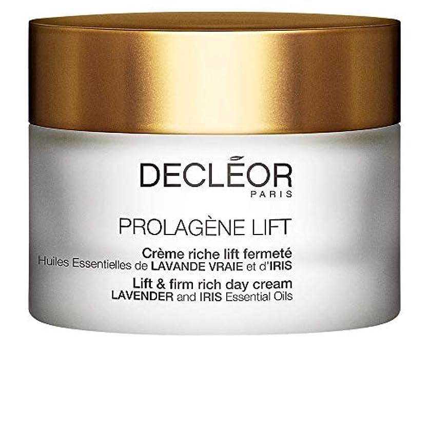 幻滅貧困通知するデクレオール Prolagene Lift Lavender & Iris Lift & Firm Rich Day Cream 50ml/1.7oz並行輸入品