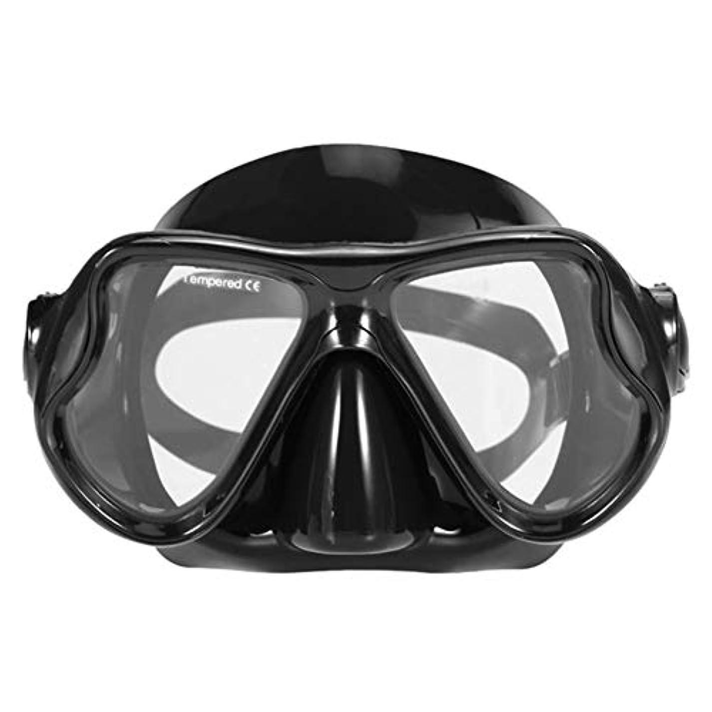 大人のダイビングマスクダイビングマスク水中呼吸チューブセット防曇シュノーケルゴーグルスイミングマスクガラス男性と女性のダイビングゴーグル g5y9k2i3rw1