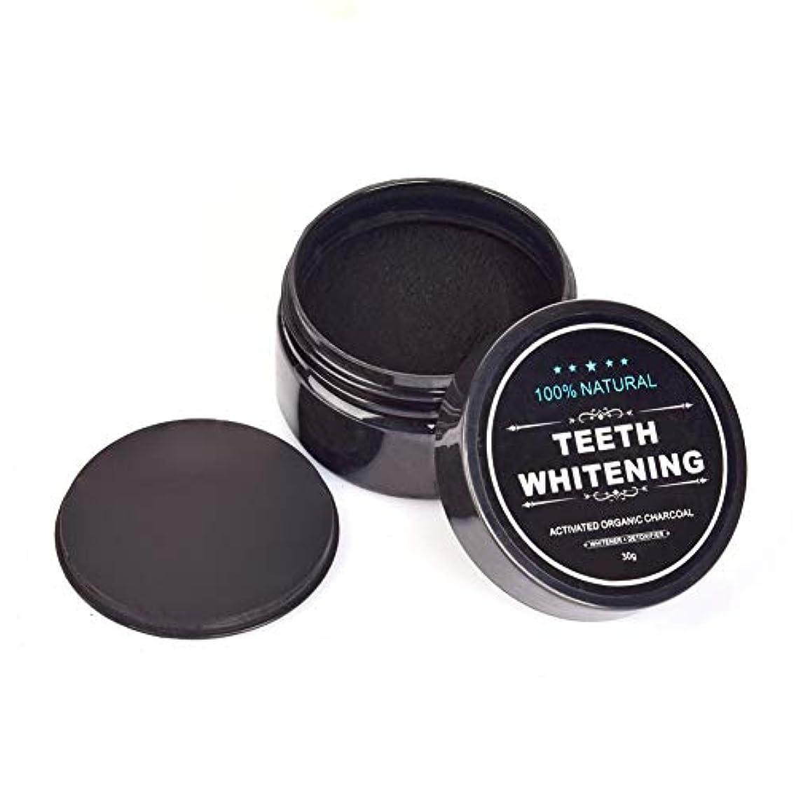 火傷ささいな粒子SILUN チャコールホワイトニング 歯 ホワイトニング チャコール型 マイクロパウダー 歯 ホワイトニング 食べれる活性炭 竹炭 歯を白くする歯磨き粉 活性炭パウダー