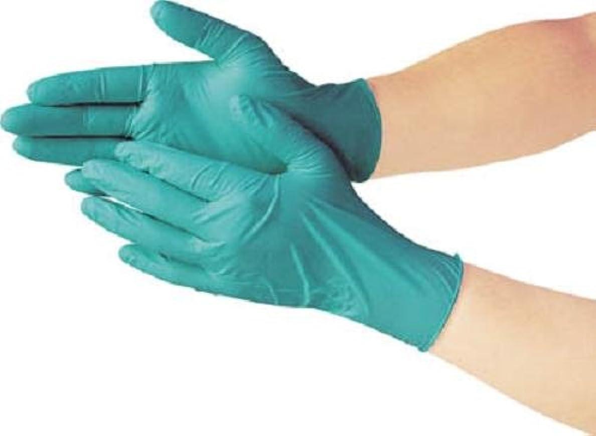 一時停止熟練した縫い目アンセル 使い捨て手袋ネオプレンゴム製 マイクロタッチアフィニティ サイズL
